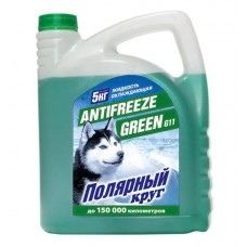 Антифриз ПОЛЯРНЫЙ КРУГ G11 зеленый