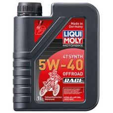 Масло моторное LIQUI MOLY  Motorbike 4T Synth Offroad Race 1 литр
