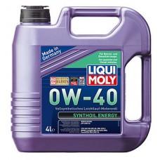 Масло моторное LIQUI MOLY 0W40 Synthoil Energy 4 литра