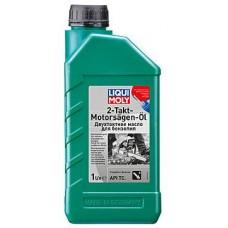 Масло моторное LIQUI MOLY 2-Takt-Motorsagen-Oi 1 литр