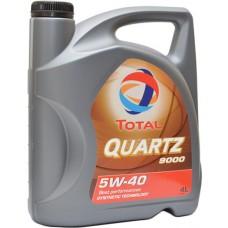 Масло моторное TOTAL QUARTZ 9000 5W40 4 литра