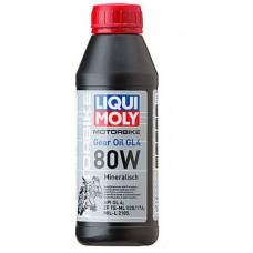 Трансмиссионное масло LIQUI MOLY 80W Motorrad Gear Oil 0,5 литров