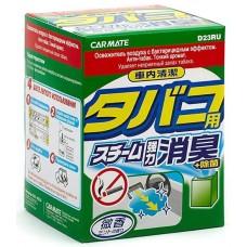 Очиститель кондиционера Устранитель неприятных запахов CIGARETTE DEODORANT STEAM TYPE, Дымовая шашка, 20мл