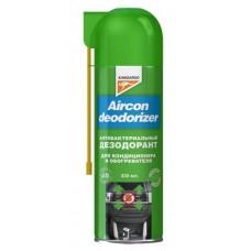Очиститель кондиционера Очиститель системы кондиционирования Aircon Deodorizer 330мл
