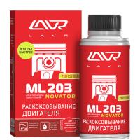 Раскоксовка двигателя ML203 NOVATOR (для двигателей до 2-х литров)