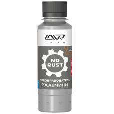 Преобразователь ржавчины LAVR  NO RUST fast effect, 120мл