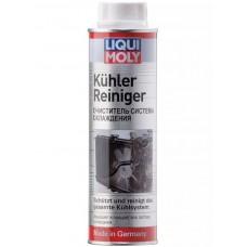 LiquiMoly Kuhlerreiniger 0.3L очиститель системы охлаждения