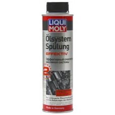 LiquiMoly Oilsystem Spulung Effektiv 0.3L очиститель масляной системы