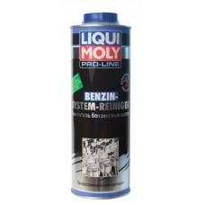 LiquiMoly Benzin System Intensiv Reiniger 1L очиститель бензиновых систем